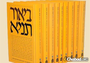 """Though the first volume of the Steinsaltz commentary on the Tanya did not appear till 1989, the project can be traced all the way back to 1961, when the Rebbe affirmed the need for """"brief, or even extensive commentary … written, as you put it, in contemporary language."""" The final volume was published in 2013."""