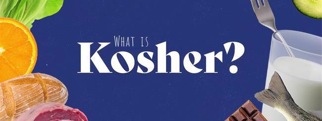 Chabad.org Video: What Is Kosher?