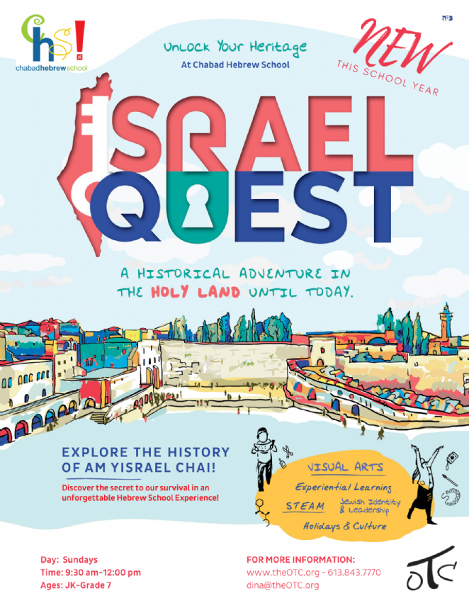 Copy of Israel Quest Flyer.png