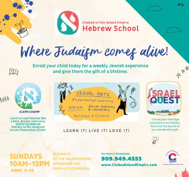 _Hebrew School 2021 b.png