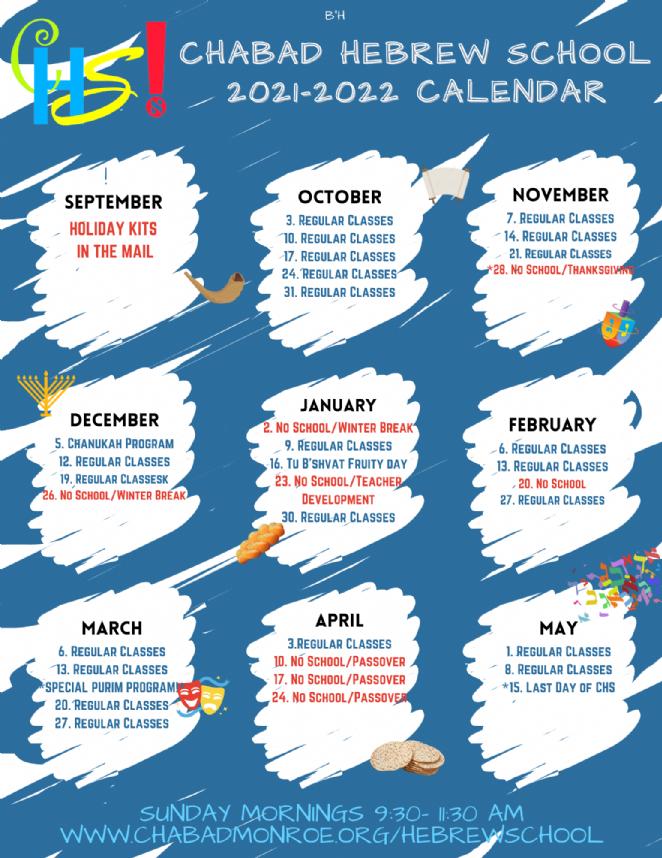 Hebrew School Calendar 2021-22.png