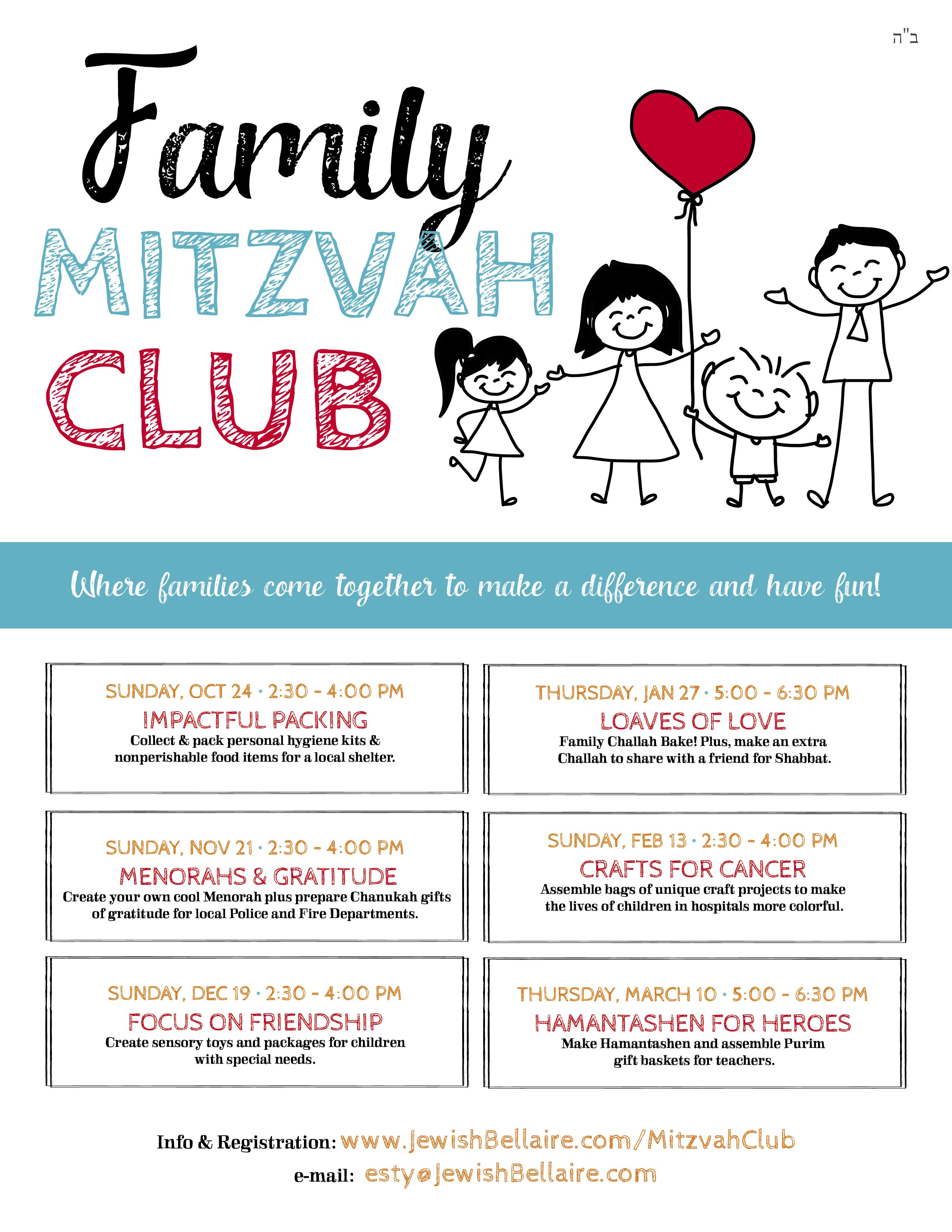 Mitzvah Club flyer.jpg