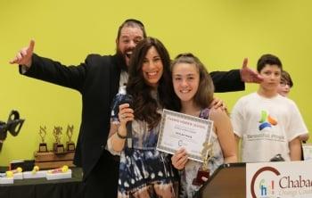Hebrew School Moving Up Awards Ceremony