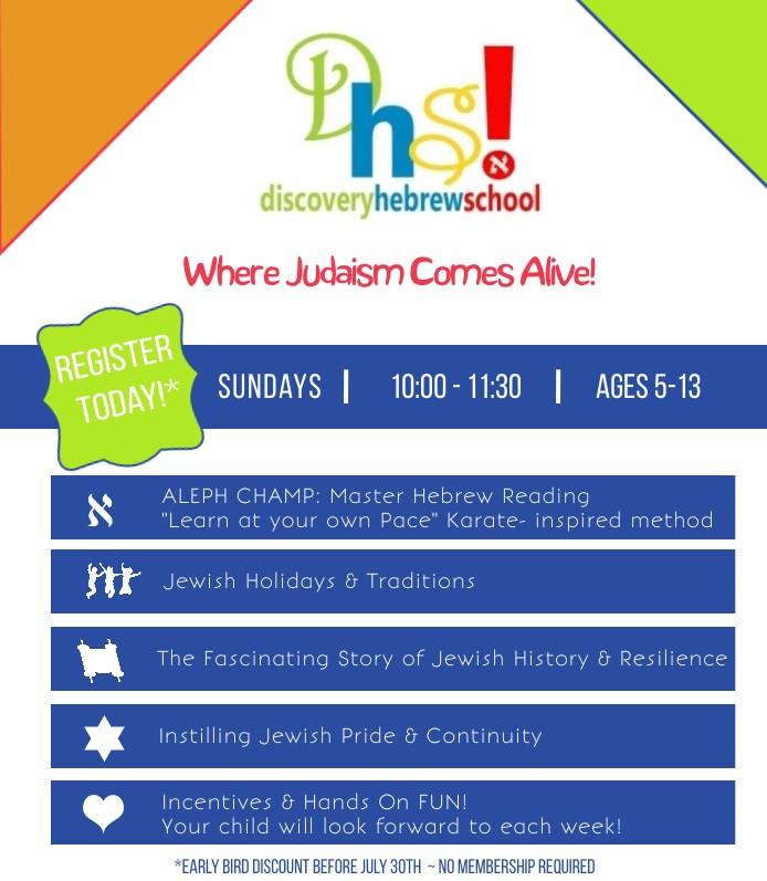 Jewish Discovery Club for Kids