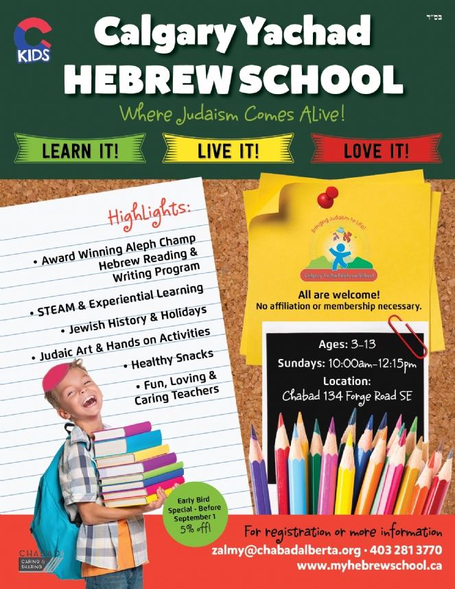 Hebrew School 2021.jpg