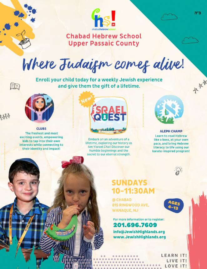 Hebrew School Flyer 5782-1 (1).png