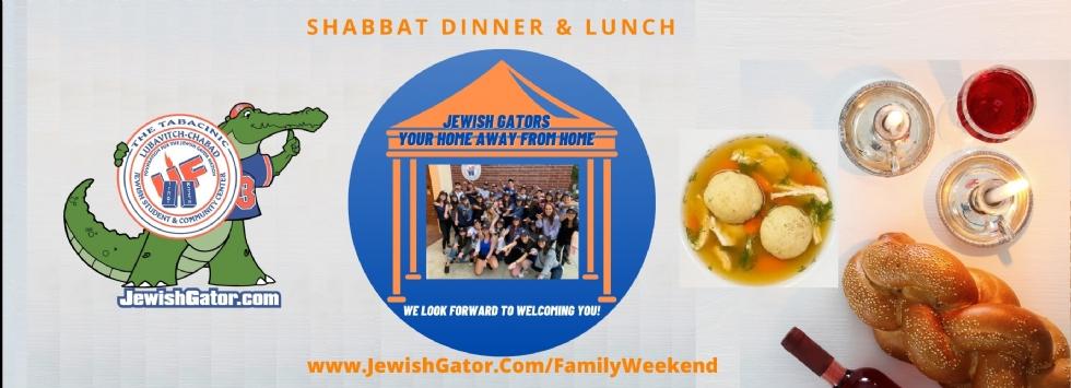 Shabbat Spring Fiesta Chabad UF 21.jpg