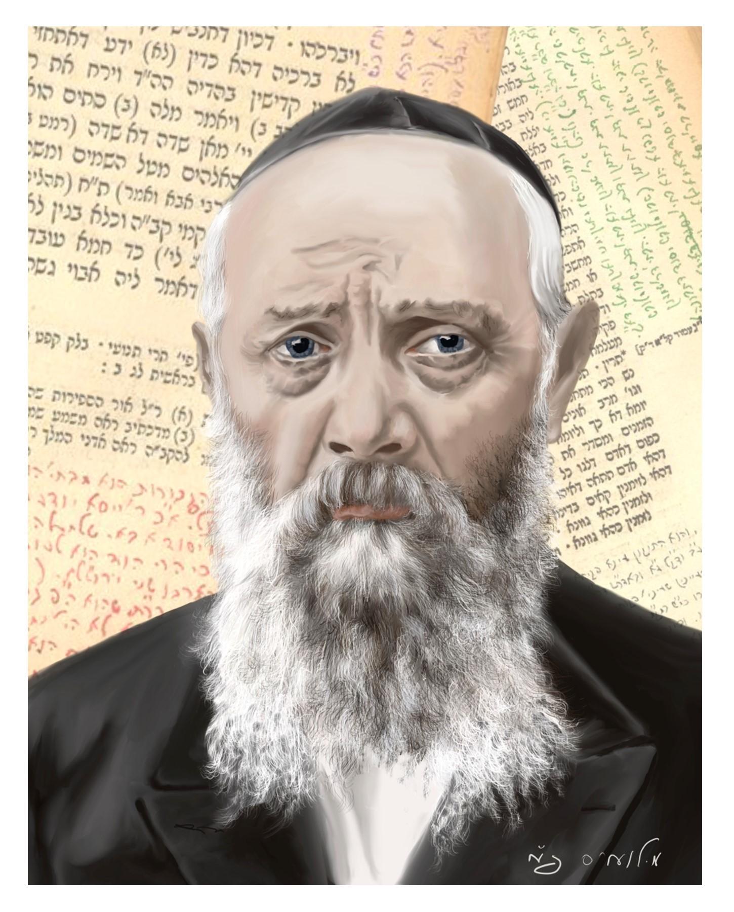 Rebbe's Father.jpg