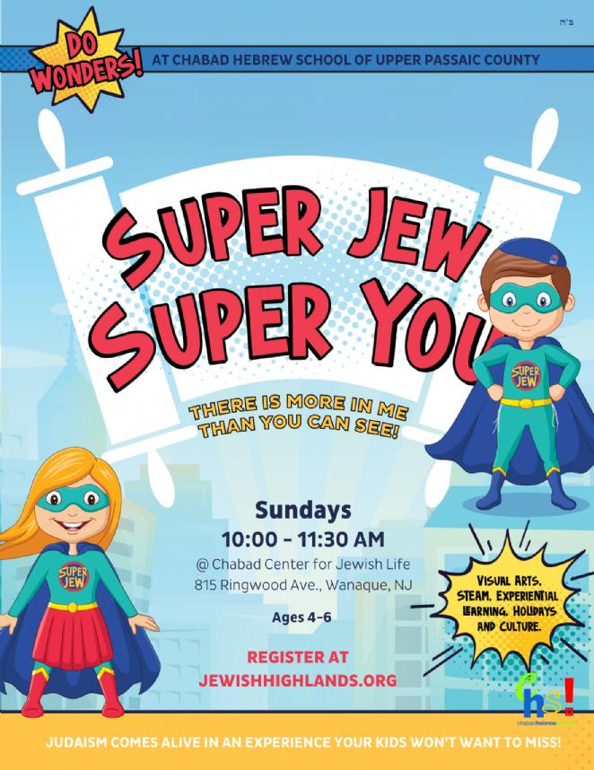 Super Jew Super You_CKids HS Flyer.png