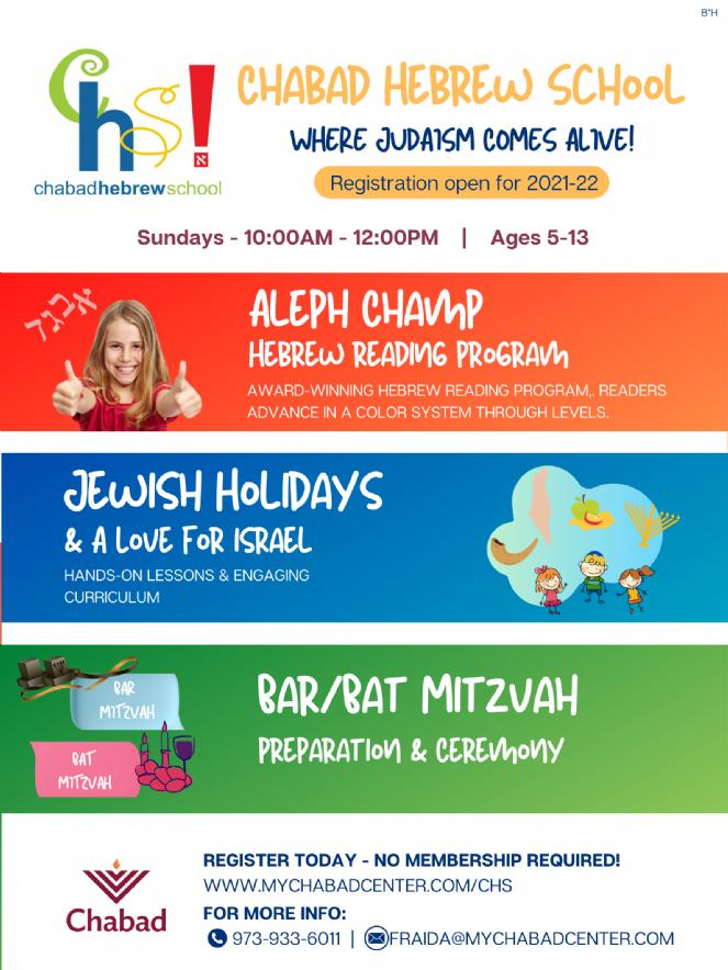Hebrew School 2021-22.png