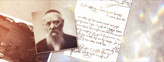11 Facts to Know About Rabbi Levi Yitzchak Schneerson