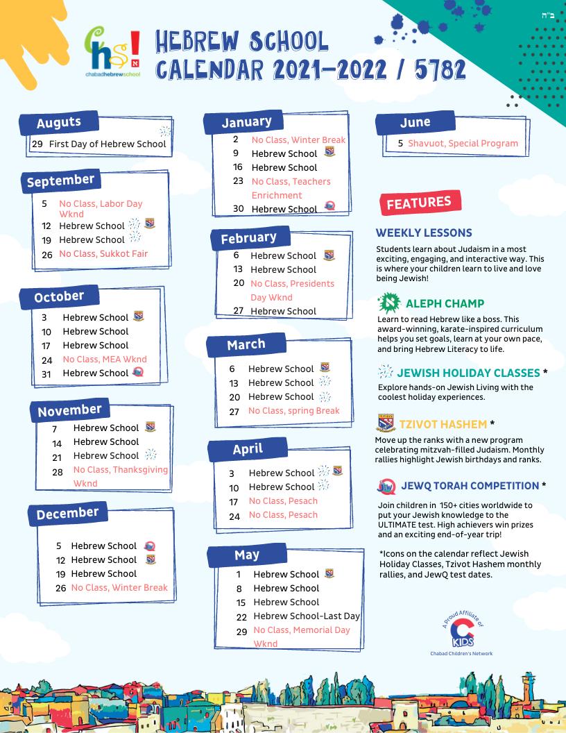 Minneapolis CHS Calendar 2020 - 2021 (1).jpg