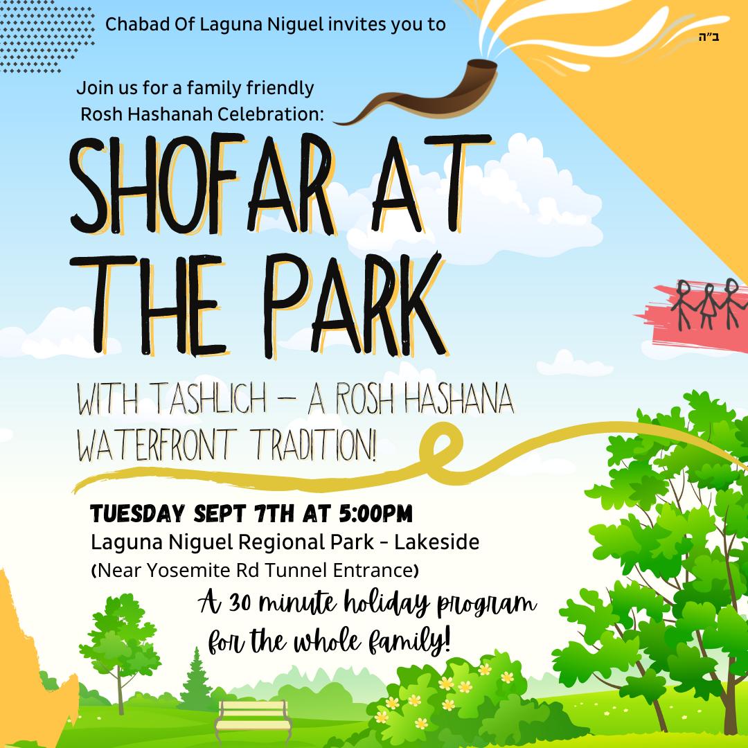 shofar in the park
