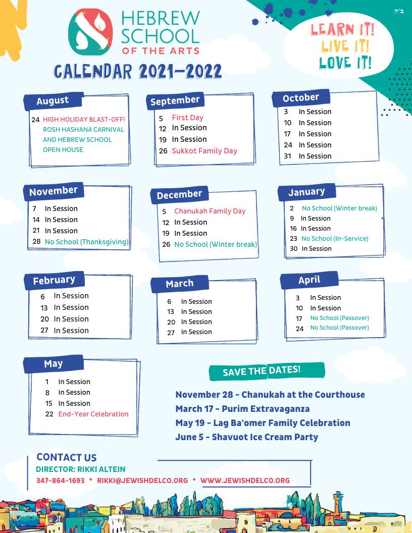 HS Calendar 2020 (1).jpg
