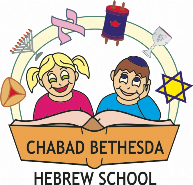Chabad Bethesda Hebrew School.jpg