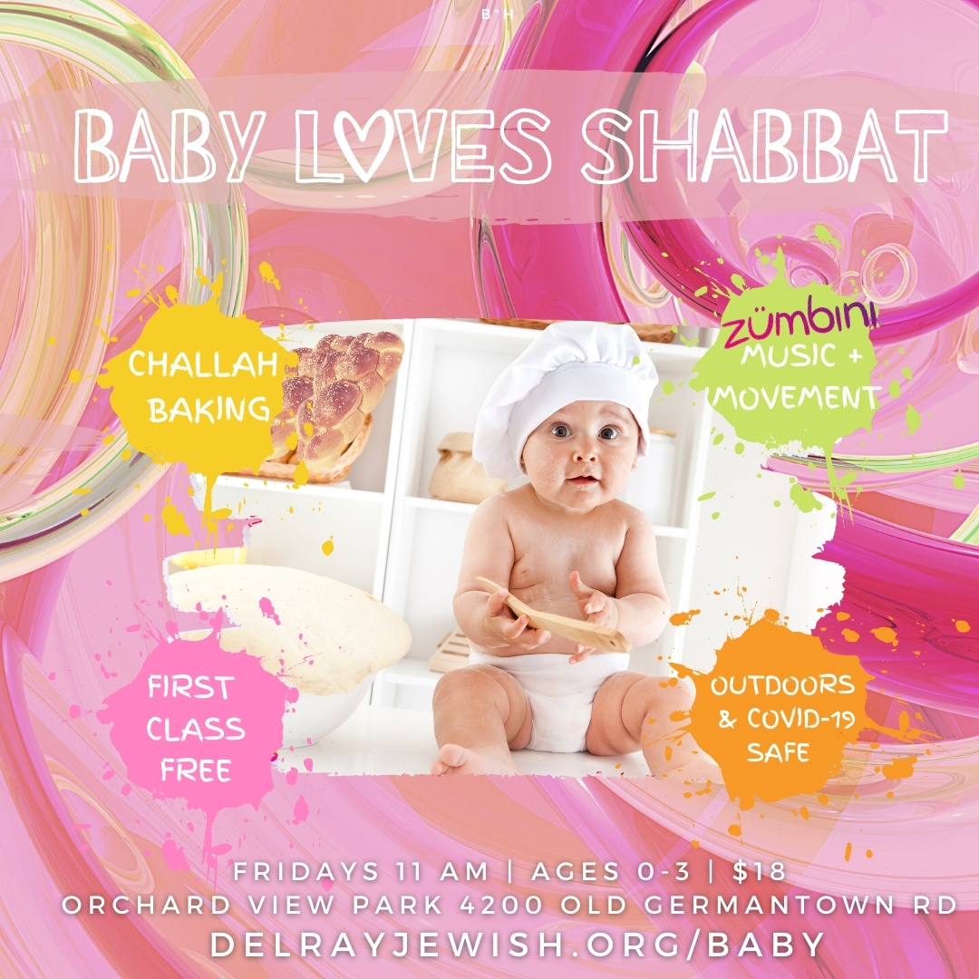 BABY LOVES SHABBAT (3).jpg
