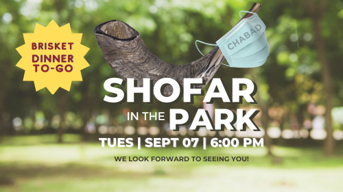 Copy of Shofar in the Park - Email.jpg