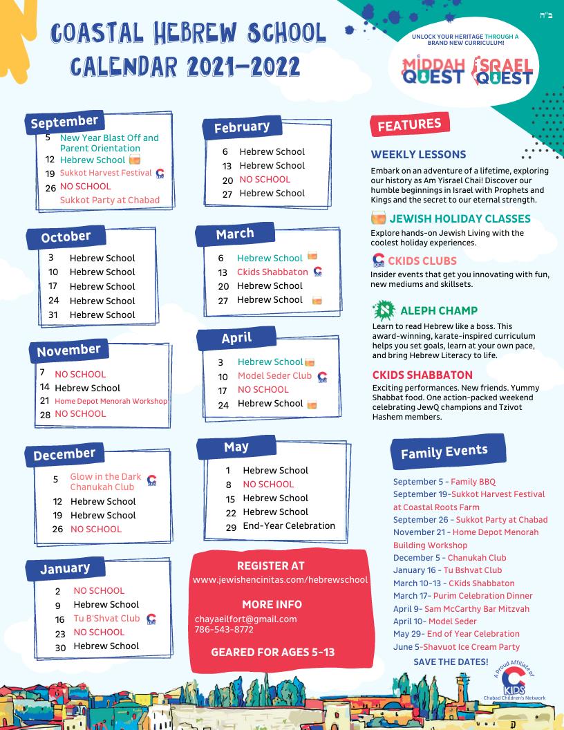CHS Year Calendar 2020-2021.png