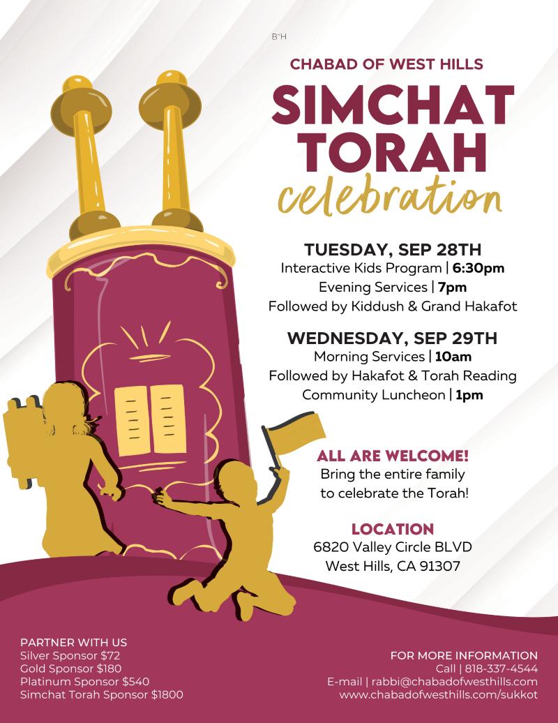 Simchas Torah Flyer.png
