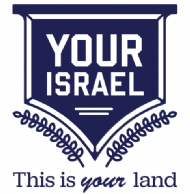 Your Israel Course