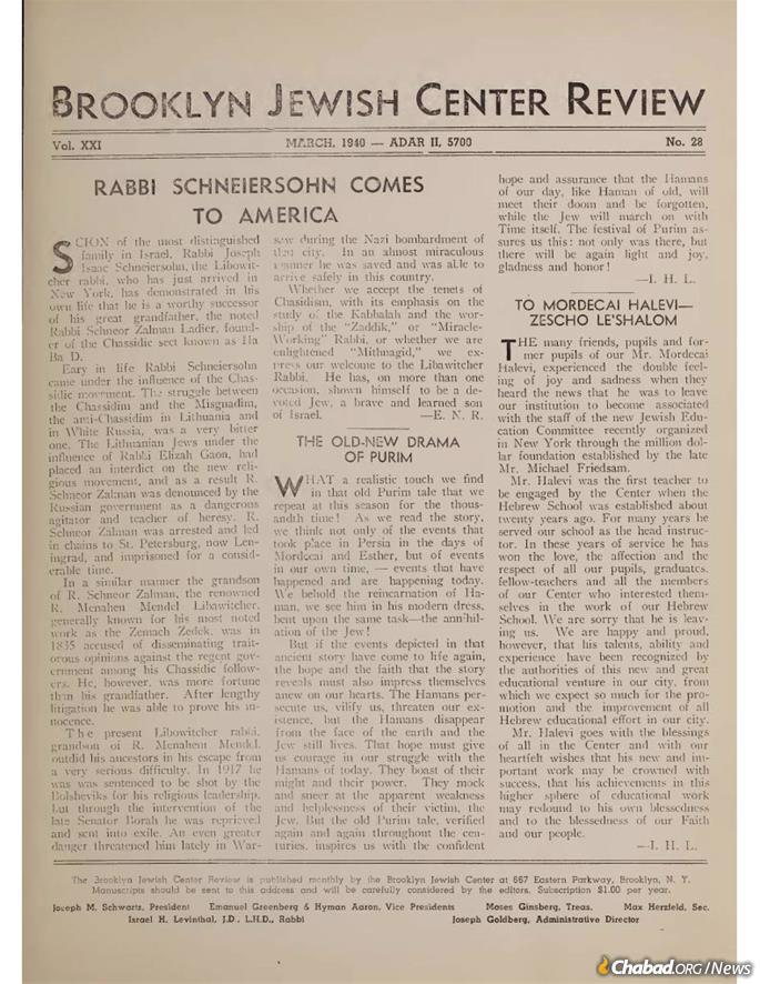 The Brooklyn Jewish Center's monthly journal lauded the arrival of the Sixth Rebbe, Rabbi Yosef Yitzchak Schneersohn, of righteous memory, on American shores from Nazi-occupied Europe. (Credit: Brooklyn Jewish Center archives)