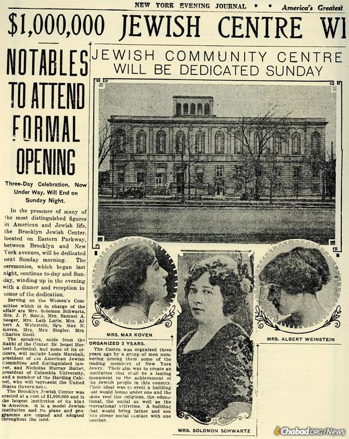 """Crown Heights was a handsome, heavily Jewish neighborhood where Jews climbing the ladder of economic success in America set down roots, as illustrated in the 1922 grand opening of the Brooklyn Jewish Center, the first of the """"shul with a pool"""" genre. Credit: Brooklyn Jewish Center archives."""