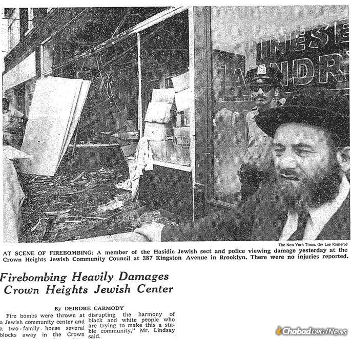 The Crown Heights Jewish Community Council, active in community efforts to stabilize the neighborhood, was firebombed in 1972.