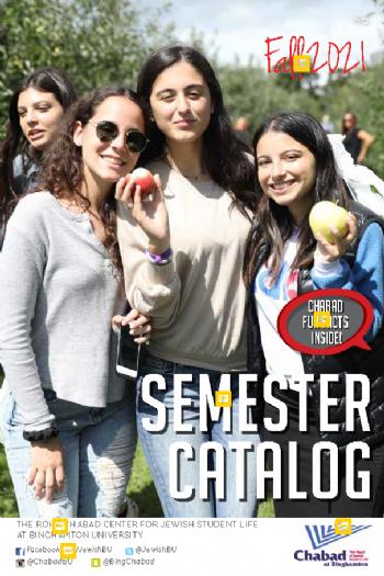 Fall '21 Semester Catalog