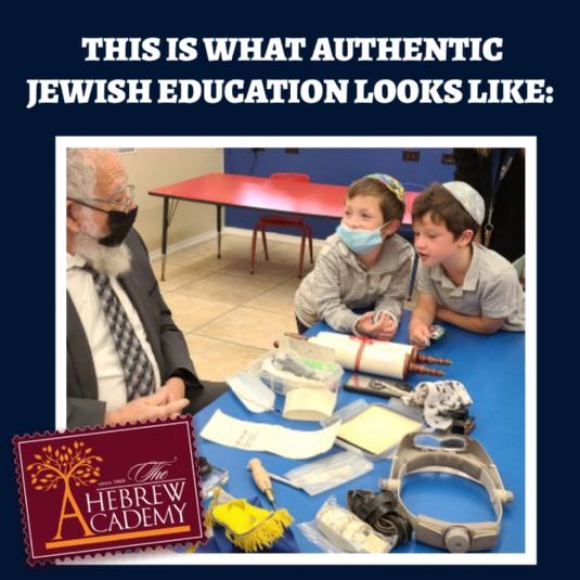 Authentic Jewish Education.jpg