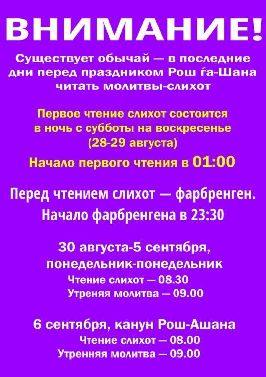 WhatsApp Image 2021-08-26 at 17.37.03.jpeg