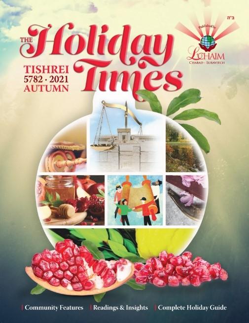 Holiday Times Tishrei 5782.jpg