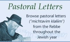 Pastoral Letters from the Rebbe - Michtavim Klolim