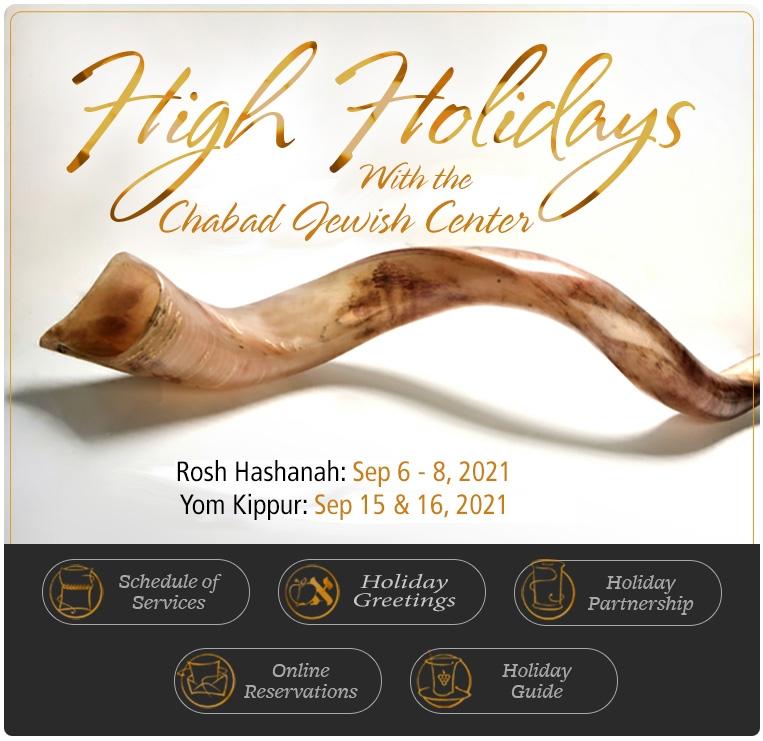 High-Holiday-Main.jpg