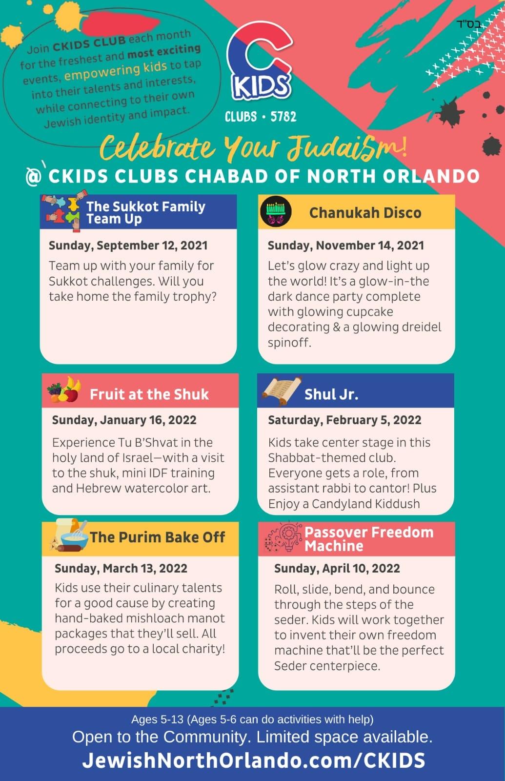 CKids Clubs 5780(2).png