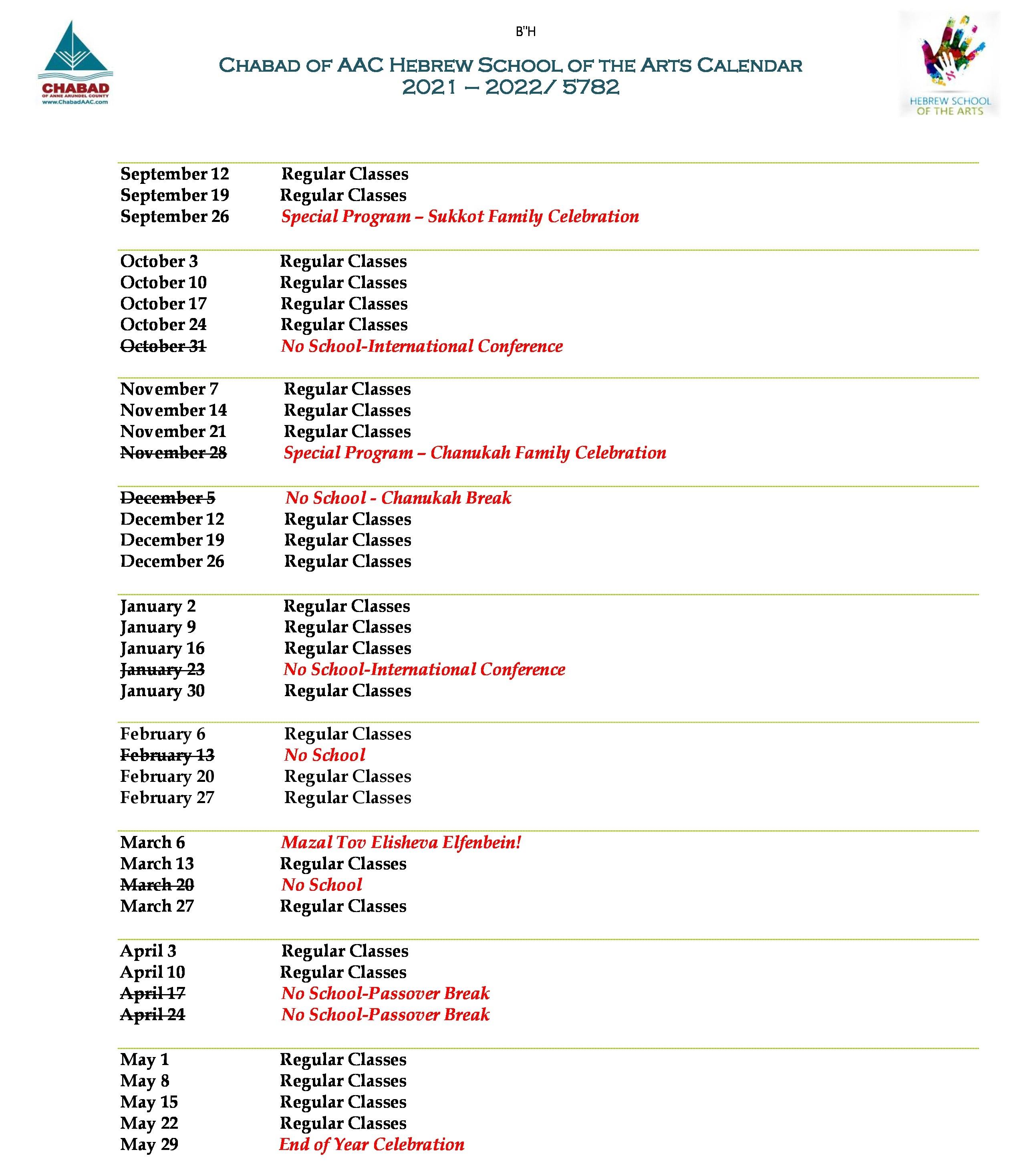 Calendar 5781 (1)-page-0.jpg