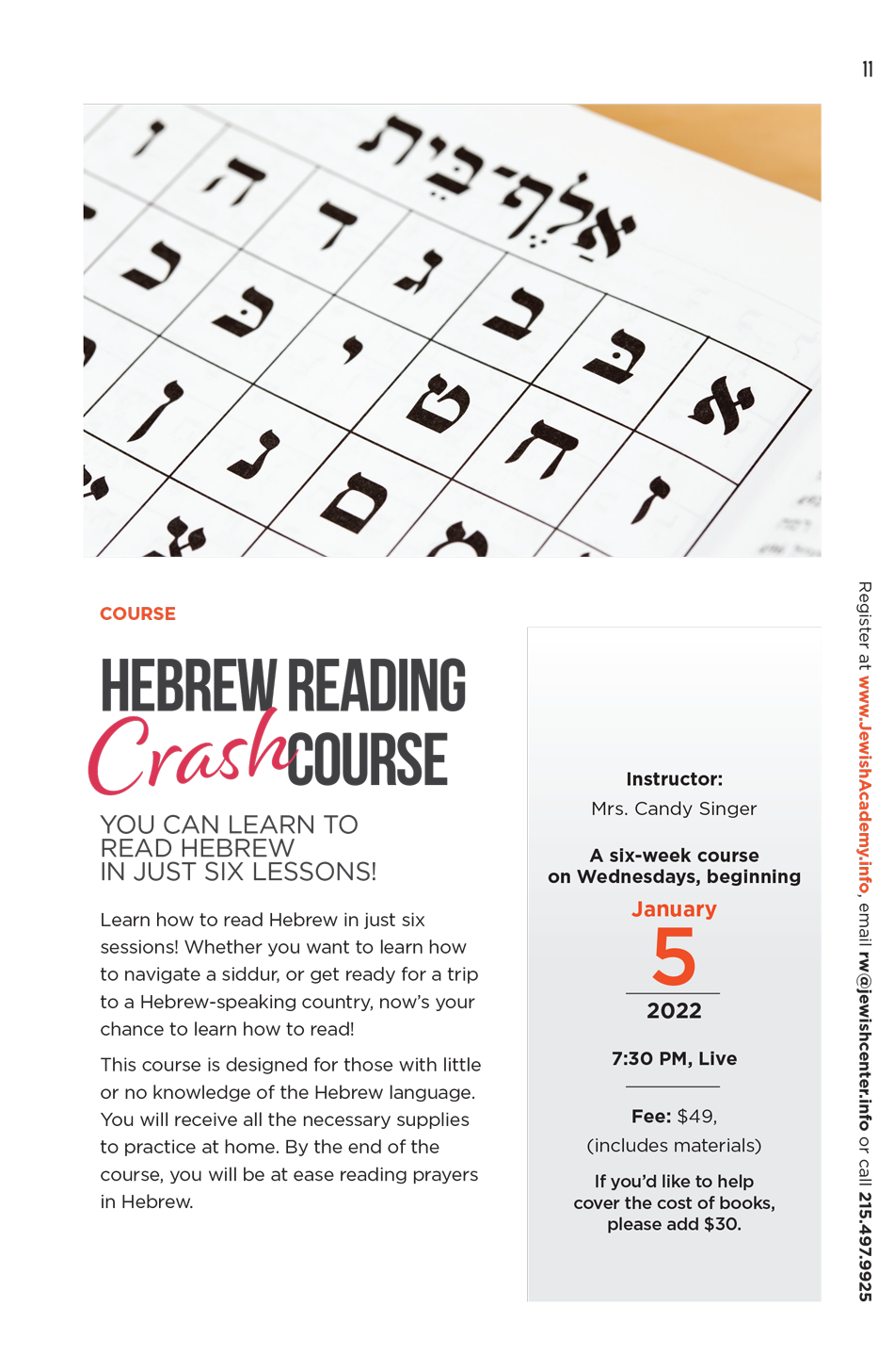 Hebrew Reading Refresher Course