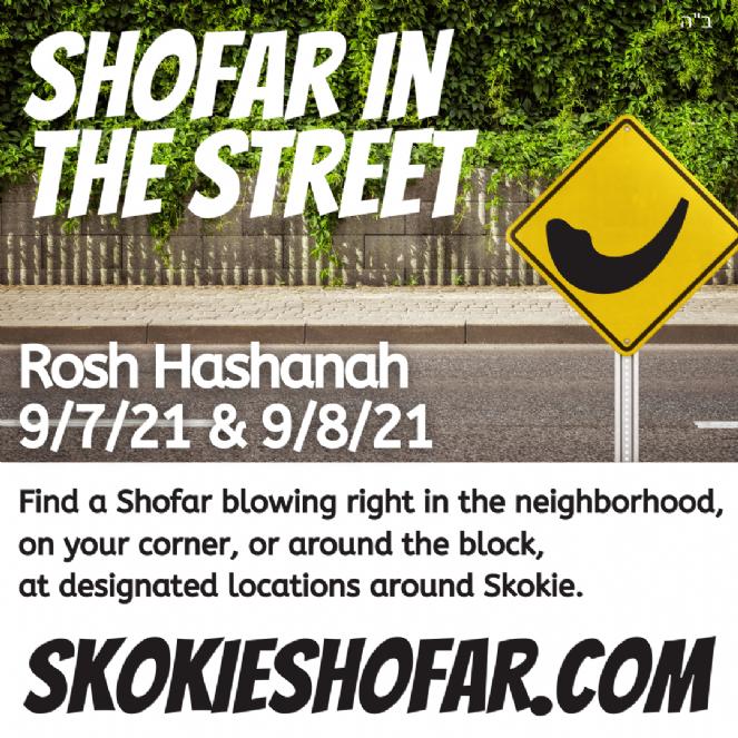 Skokie shofar street insta.png