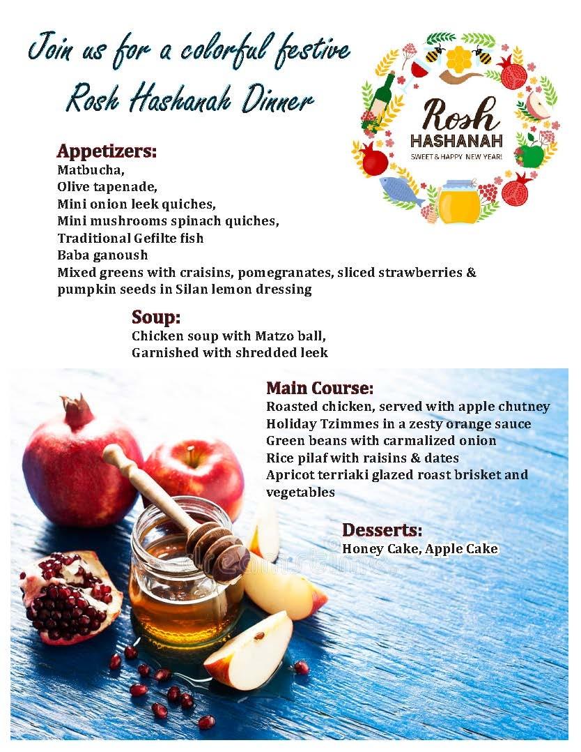 Rosh Hashanah Dinner Flyer_Pictures.jpg