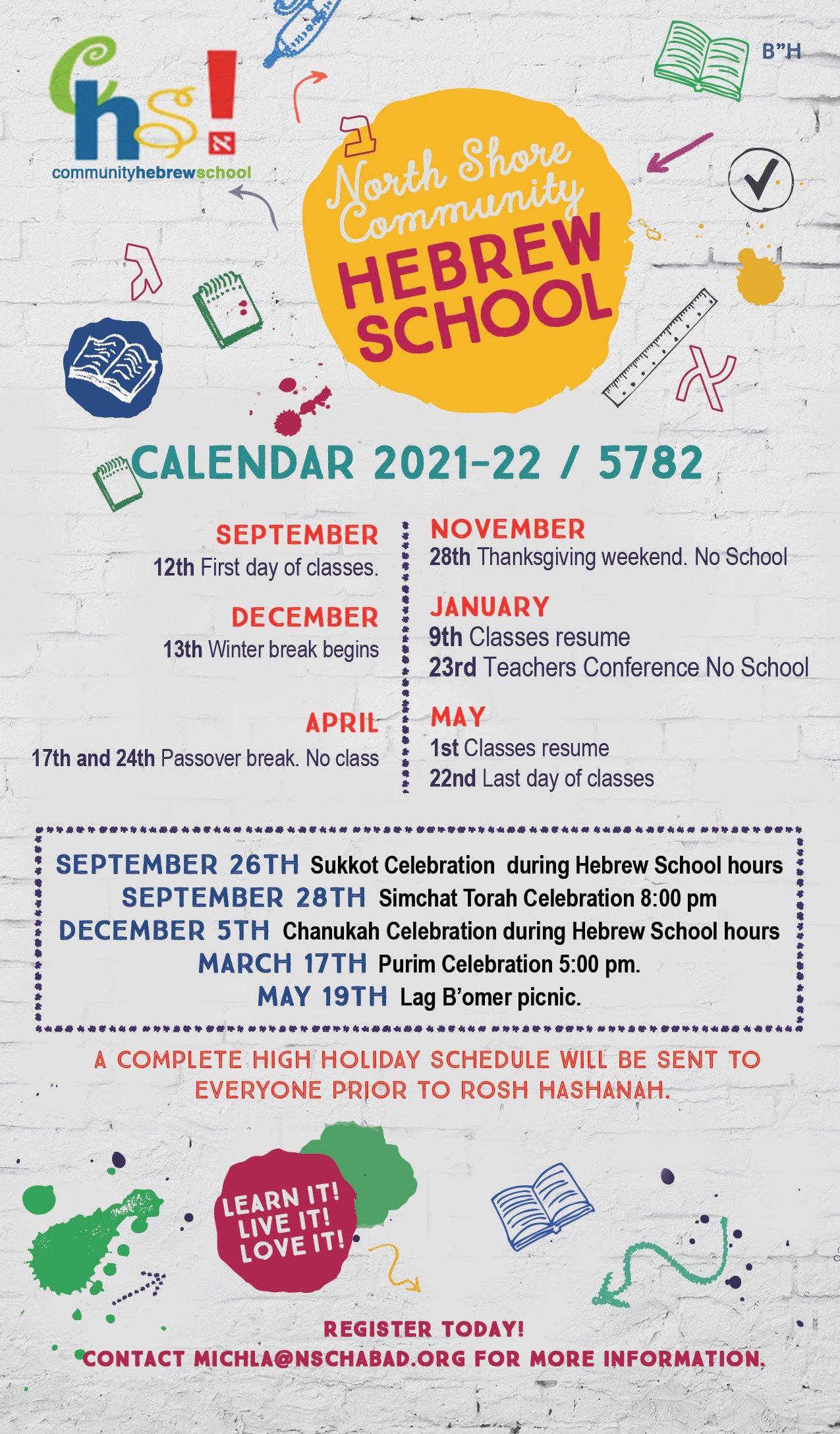 NS_ChabadHebrewSchool_Magnet 2020 rv2.jpg