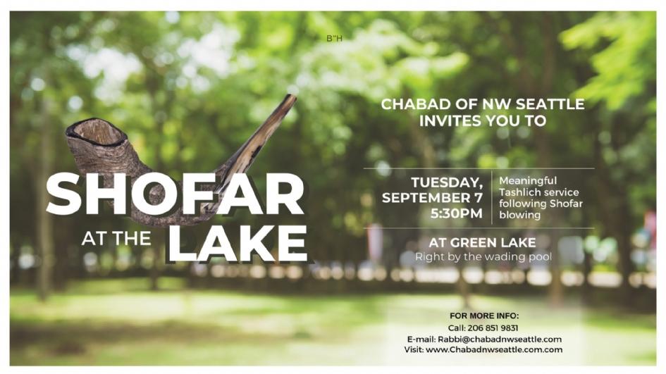 greenlake shofar.jpg