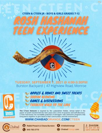 Rosh Hashanah Teen Experience