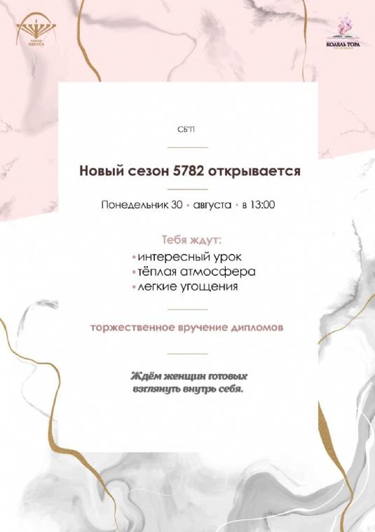 WhatsApp Image 2021-08-29 at 02.08.15.jpeg