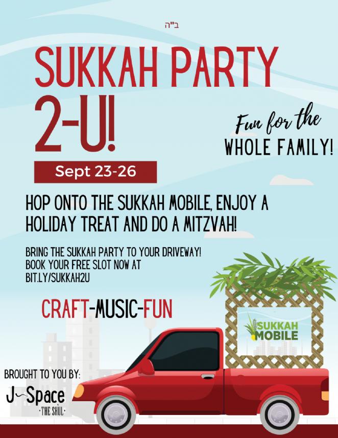 Sukkah Party to U!