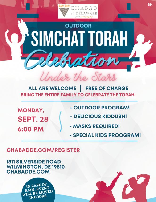 Simchat Torah Celebration!