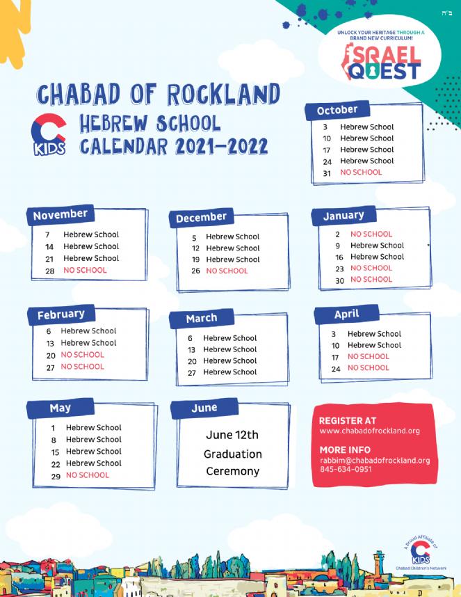 Hebrew School Year Calendar 5782 2021-2022.png