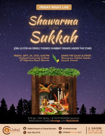 Shawarma in the Sukkah