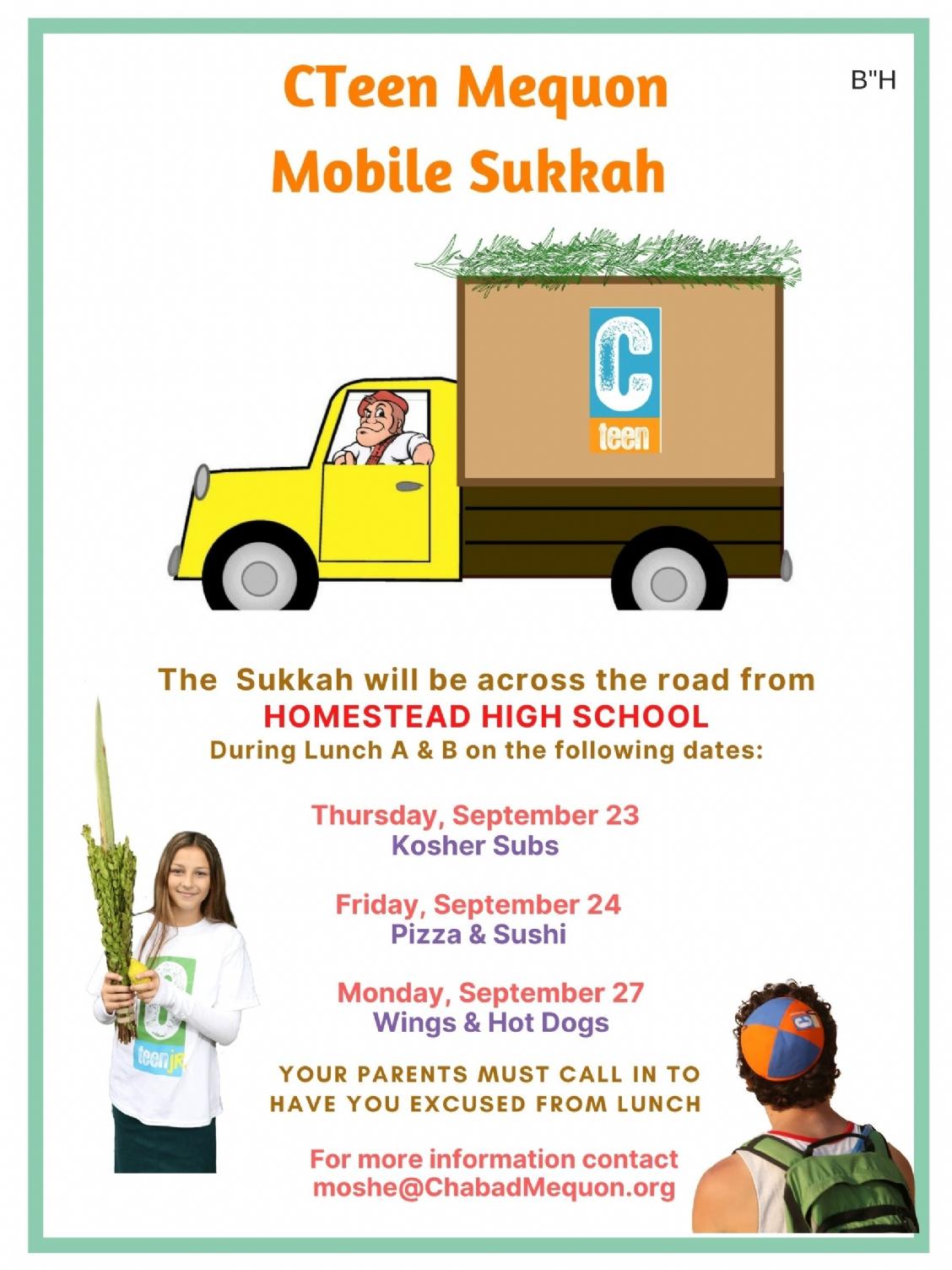 Homestead Sukkah Mobile (1).png