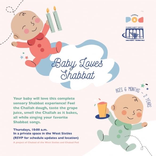 Baby Loves Shabbat