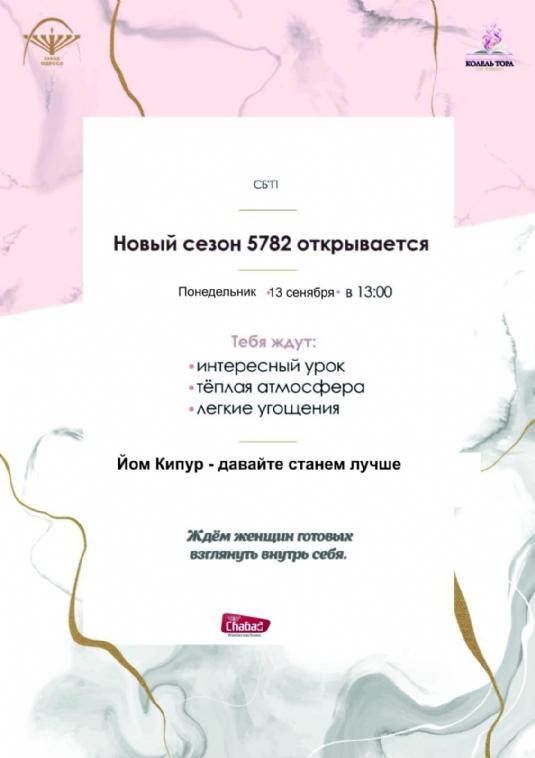 WhatsApp Image 2021-09-10 at 12.53.05.jpeg