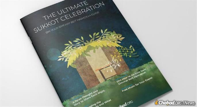 Chabad.org is again offering a special Sukkot guide.